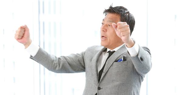 青島健太の画像 p1_34
