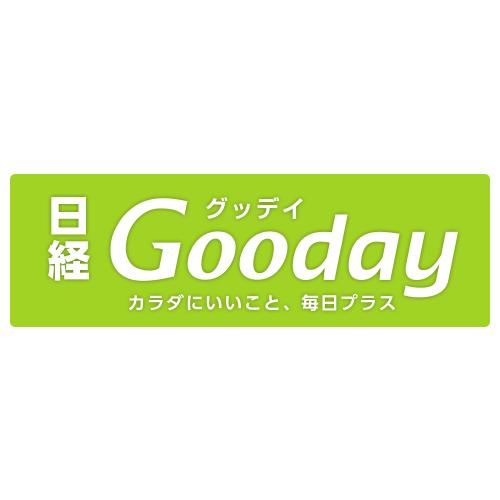 日経Gooday カラダにいいこと、毎日プラス